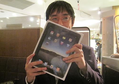 ファーストサーバさんから当選者FuchieさんにiPadが届くまで