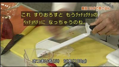 今、平野レミがアツい