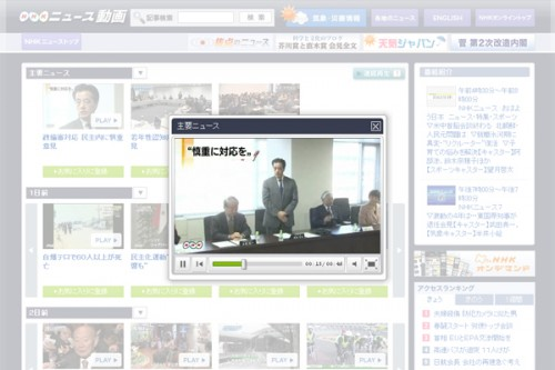 NHK NEWS WEB NHKのニュースサイト - nhk.or.jp