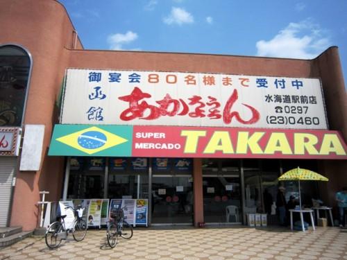 居酒屋「あかちょうちん」の下にあるブラジリアン・スーパー「TAKARA」