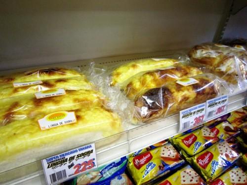 ポルトガル語・日本語で説明が書かれたパン