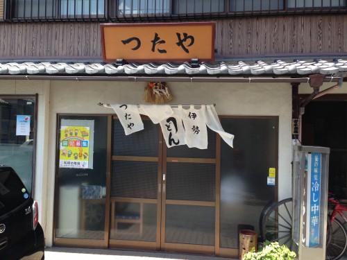 tsutaya_gaikan