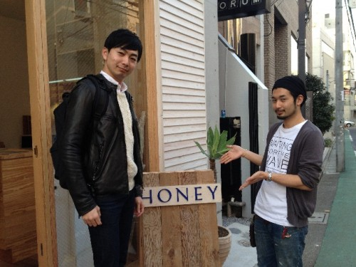honey吉田
